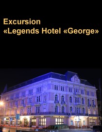"""George"" hotel (night)"